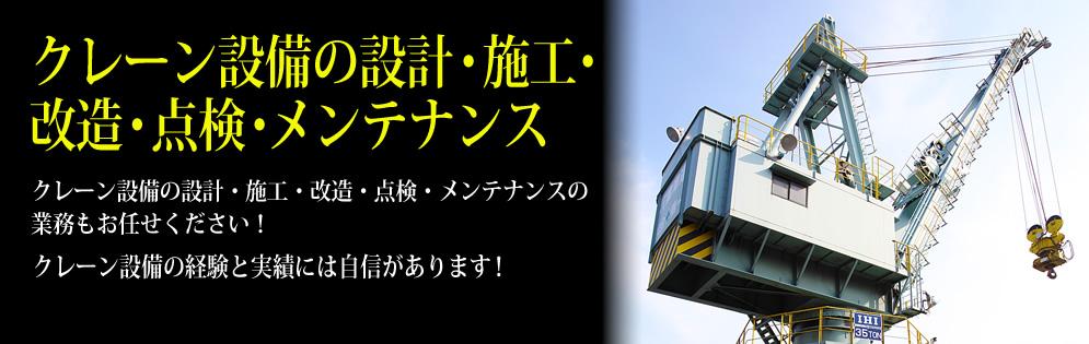 荷役作業の安全対策・事故防止を実現!可動式オリジナル安全作業台